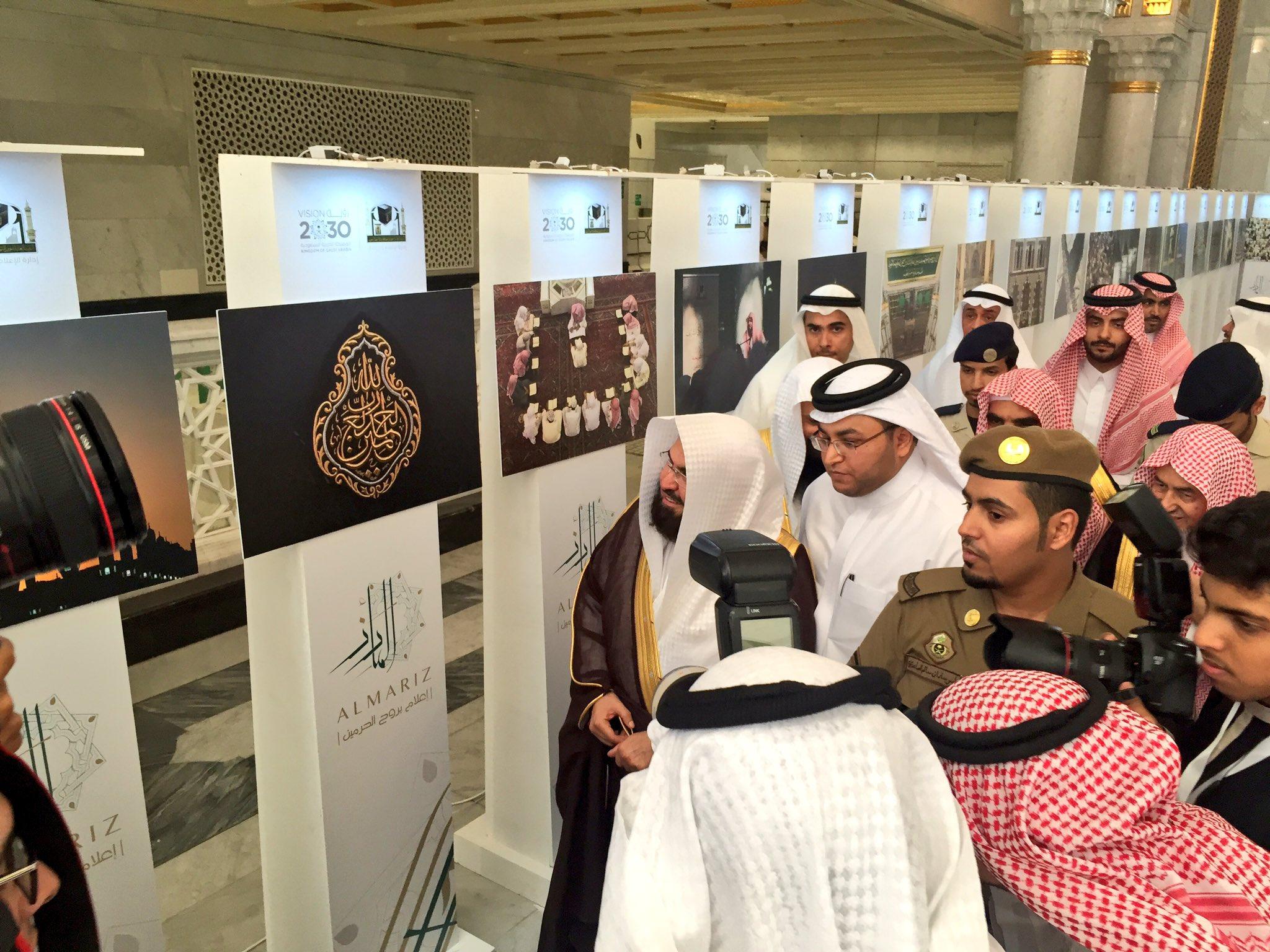 الشيخ الدكتور عبد الرحمن السديس يدشن حملة المأرز